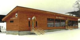 スキー場レストラン