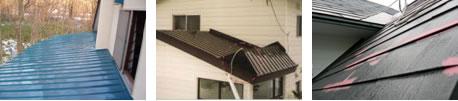 屋根の鈑金リフォーム