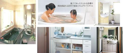 浴室・洗面化粧台のリフォーム